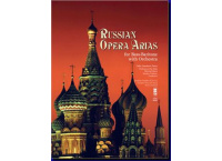 RUSSIAN OPERA ARIAS FOR BASS BARITONE WITH ORCHESTRA + CD