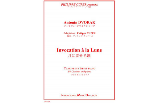 INVOCATION A LA LUNE