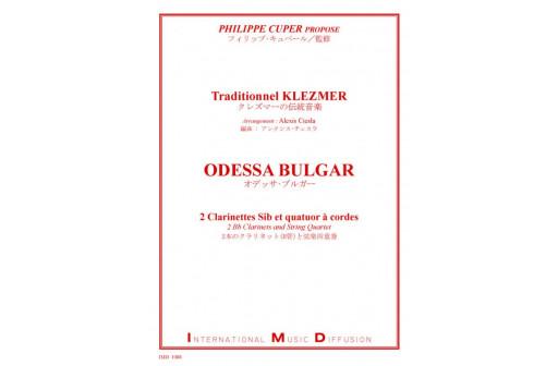 ODESSA BULGAR