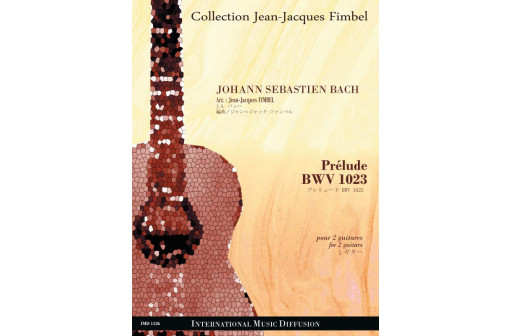 PRELUDE BWV 1023