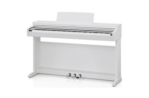 PIANO NUMERIQUE KAWAI KDP120 BLANC
